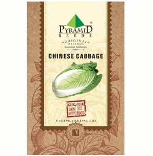 Chinese Cabbage Vegetable Seeds