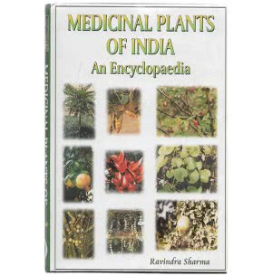 Medical Plants Of India An Encyclopaedia