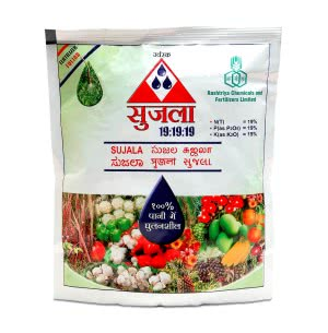 Sujala 19:19:19: - 1kg - Fertilizers